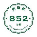 plus 852 cafe